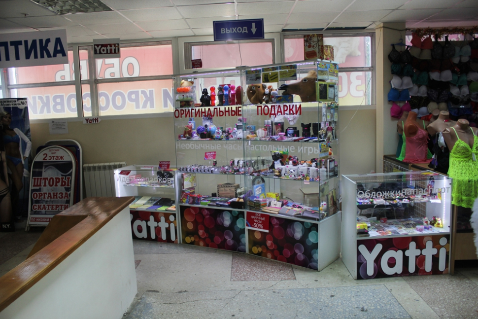магазин подарков Тольятти