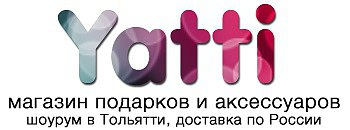 Магазин подарков Yatti, Ятти